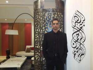 Sameer Shabbir