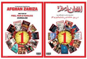 Afghan Zariza's 1st anniversary special (in English & Dari)